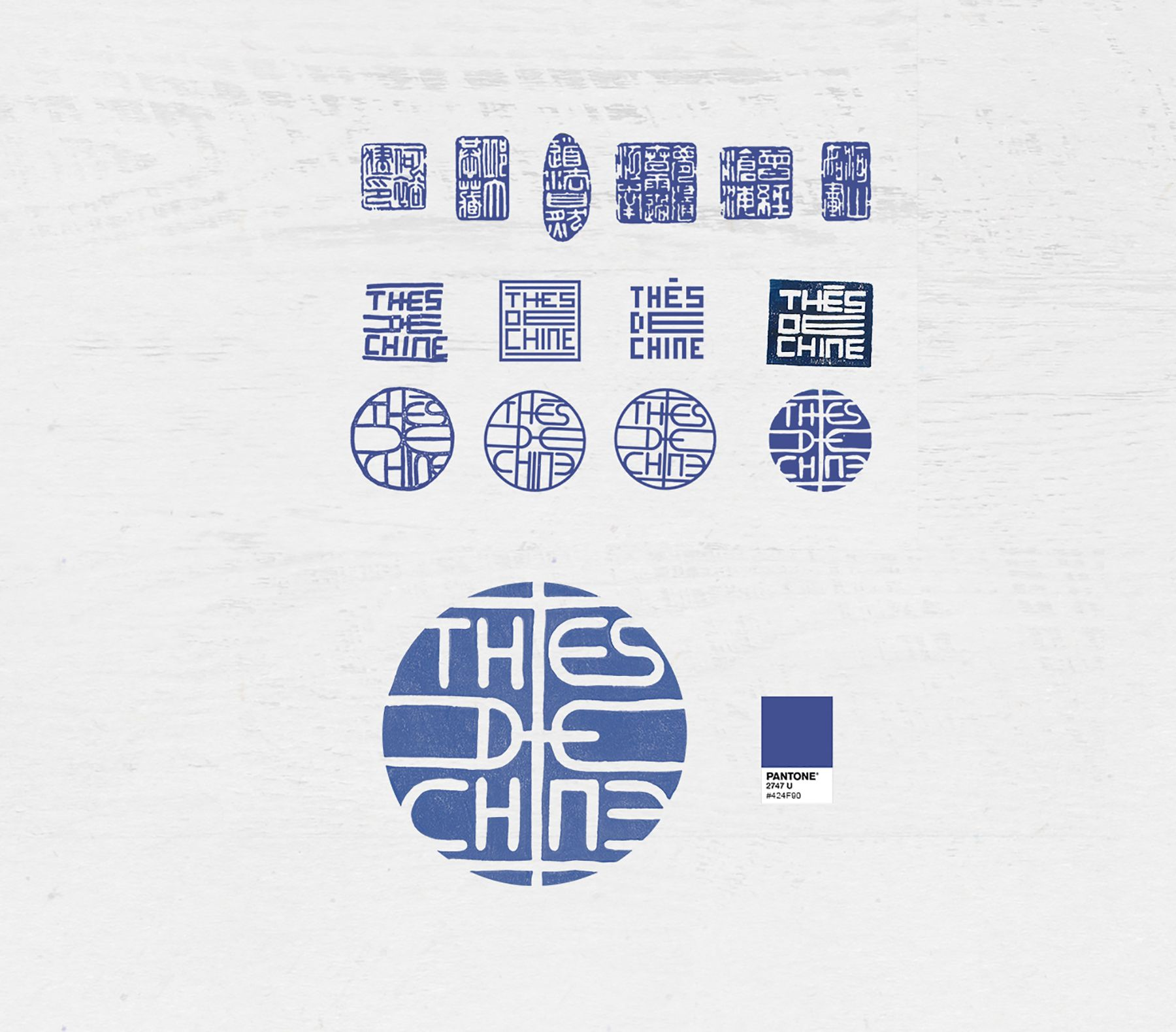 Recherches du logo